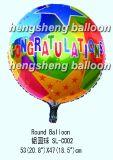 Воздушные шары фольги партии (10-SL-145)