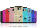 SamsungギャラクシーS7端のためのハイブリッド二重層の電話箱