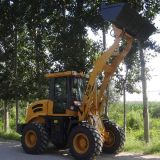 최신 Sale 1.6ton Wheel Loader