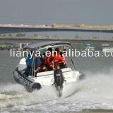 Barco inflável da casca da fibra de vidro do barco do motor do luxo 620 de Liya