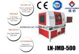 Metalllaser-Ausschnitt-Hochgeschwindigkeitsmaschine der hohen Genauigkeits-500W