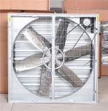 Пушпульный отработанный вентилятор для промышленной вентиляции