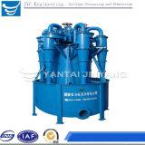 2 лет производителя Hydrocyclone гарантированности профессионального в Китае