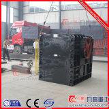 Triturador do rolo triplicar-se do triturador de China para esmagar minérios das pedras e materiais duros