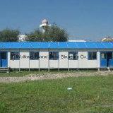 中東およびアフリカの普及したModular House
