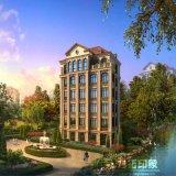 Rendição arquitectónica residencial exterior com estilo francês