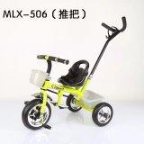 Rad-Dreirad des Kind-Baby-Spielzeug-Produkt-3