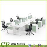 Diviseur de partition de bureau moderne Poste de travail du personnel d'ordinateur