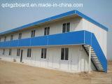 Высокий пакгауз стальной структуры технически стандарта полуфабрикат (BYSS-001)