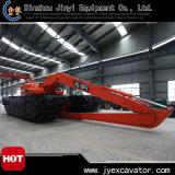 Langes Boom mit Wetland Excavator Jyae-48
