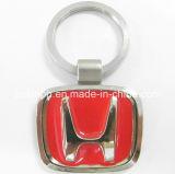 Metal por encargo Keychain de la insignia del coche de la marca de fábrica