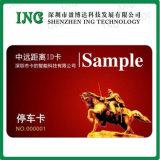 Smart Card del PVC di Ptintable 13.56MHz