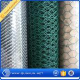 Гальванизированная и PVC Coated шестиугольная ячеистая сеть с ценой по прейскуранту завода-изготовителя