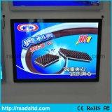 Wall-Mounted рекламируя коробка СИД тонкая магнитная светлая