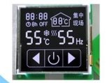 Tn/Va/Stn de Douane LCD van Cijfers LCD van 7 Segment Vertoning