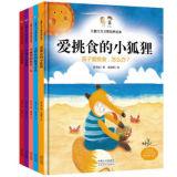 Livres de livre/histoire de piano pour le livre d'enfants de Storybook d'enfants