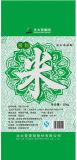 Китай сделал мешок упаковки сплетенный PP для риса