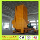 Máquina de secagem de secagem de baixa temperatura de grão