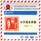 禁煙の印(FG301)のためのPet/PVCの写真の発光性の反射フィルム