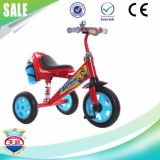 新しいデザイン水差しが付いている柔らかいPUのシートの子供の三輪車