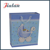 Matte Laminated Ivory Paper Baby Shopping Pack Gift Paper Bag