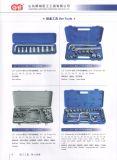 "13PCS 1/2 "" 12.5mm Serien-Handwerkzeug-Kontaktbuchse-Schlüssel-Set"