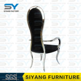 家具のディストリビューターの中国のArmrestの椅子のホテルの椅子の革食事の椅子