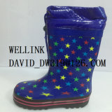 Forma colorida Rainboots