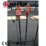 الصين يطبع مصنع [هس-ك] [5تون] [3متر] مرفاع سوداء كبّل