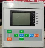 Het microcomputer Geïntegreerdea Apparaat van de Bescherming voor Mechanisme