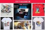 Máquina de la impresión de la camiseta del algodón