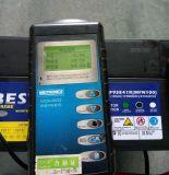 12V 100ah SMF Hochleistungs-LKW-Batterie N100-Mf