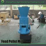 [أجي] مصنع إمداد تموين جيّدة سعر حيوانيّ تغذية باثق آلة