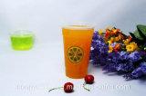 [بّ] فنجان بلاستيكيّة مستهلكة عصير فنجان شراب فنجان لبن فنجان 95 العيار