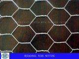 Шестиугольная ячеистая сеть с шириной 30cm до 200cm