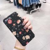 iPhone 7을%s 물 이동 PC 꽃 이동 전화 상자