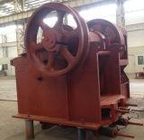 Медная задавливая дробилка оборудования для цены шахты