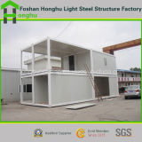 Alta qualità prefabbricata vendita calda della Camera del contenitore fatta in Cina