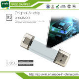 タイプC OTG USB 3.0フラッシュ駆動機構16GBのペン駆動機構