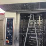 Печь газа шкафа выпечки хлеба 16 подносов роторная для оптовой продажи