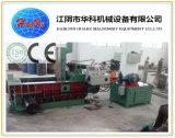 Sichere hydraulische Aluminiumroheisen-Metalballenpresse