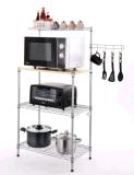Многофункциональный шкаф полки кухни провода металла крома