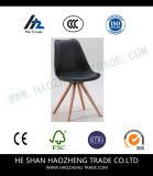 Глубоко - розовая деревянная пластичная рекреационная нога стула