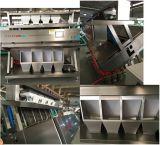 黒胡椒または水分を取り除かれた野菜等級分けの機械装置のための高品質および高容量CCDの穀物カラー選別機