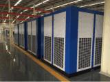 Variable Frequenz gefahrener Drehschrauben-Luftverdichter mit ABB Konverter
