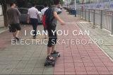 옥외 운동을%s 이중 허브 모터 지능적인 전기 스케이트보드