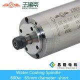 Eje de rotación refrigerado por agua 800W del ranurador del CNC para la madera que talla 400Hz 24000rpm