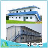 倉庫および容器のための軽量の耐熱性壁の泡の保護サンドイッチ壁パネル