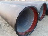 Tubo dúctil del arrabio K9 para el tratamiento de aguas residuales
