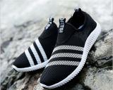 2017の新しいスポーツの運動靴